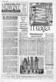 Nowiny Rzeszowskie : organ KW Polskiej Zjednoczonej Partii Robotniczej. 1964, nr 103-127 (maj)