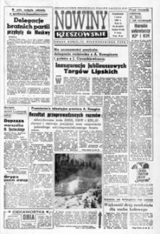 Nowiny Rzeszowskie : organ KW Polskiej Zjednoczonej Partii Robotniczej. 1965, nr 50-76 (marzec)