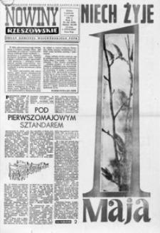 Nowiny Rzeszowskie : organ KW Polskiej Zjednoczonej Partii Robotniczej. 1965, nr 102-127 (maj)