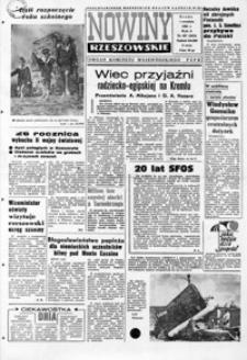 Nowiny Rzeszowskie : organ KW Polskiej Zjednoczonej Partii Robotniczej. 1965, n 207-232 (wrzesień)