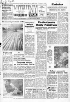 Nowiny Rzeszowskie : organ KW Polskiej Zjednoczonej Partii Robotniczej. 1965, nr 233-258 (październik)