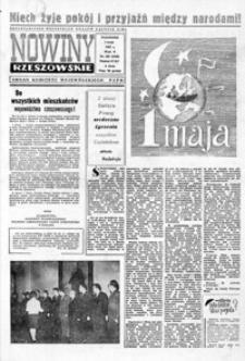 Nowiny Rzeszowskie : organ KW Polskiej Zjednoczonej Partii Robotniczej. 1967, nr 102-128 (maj)