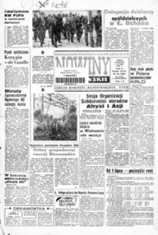 Nowiny Rzeszowskie : organ KW Polskiej Zjednoczonej Partii Robotniczej. 1967, nr 155-180 (lipiec)