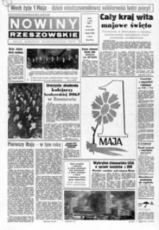 Nowiny Rzeszowskie : organ KW Polskiej Zjednoczonej Partii Robotniczej. 1968, nr 103-129 (maj)