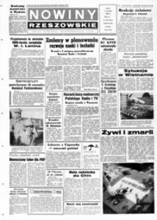 Nowiny Rzeszowskie : organ KW Polskiej Zjednoczonej Partii Robotniczej. 1968, nr 260-285 (listopad)