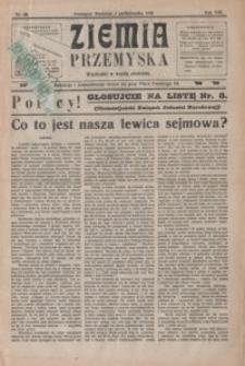 Ziemia Przemyska. 1922, R. 8, nr 40, 42-44 (październik)