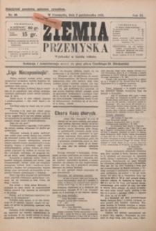 Ziemia Przemyska. 1925, R. 11, nr 40-44 (październik)