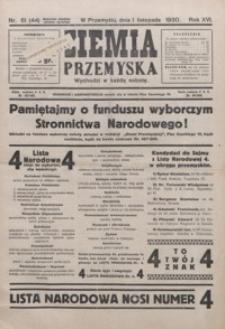 Ziemia Przemyska. 1930, R. 16, nr 61-65 (listopad)