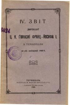 Zvit Direkcii C. K. Gimnazii Franc-Josifa I v Ternopoli za rik skilnyj 1908/9