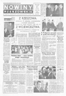 Nowiny Rzeszowskie : organ KW Polskiej Zjednoczonej Partii Robotniczej. 1969, nr 51-76 (marzec)