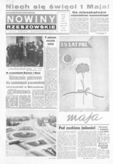 Nowiny Rzeszowskie : organ KW Polskiej Zjednoczonej Partii Robotniczej. 1969, nr 105-135 (maj)