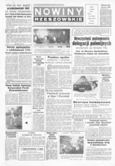 Nowiny Rzeszowskie : organ KW Polskiej Zjednoczonej Partii Robotniczej. 1969, nr 197-217, 219-227 (sierpień)