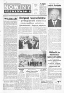 Nowiny Rzeszowskie : organ KW Polskiej Zjednoczonej Partii Robotniczej. 1969, nr 228-257 (wrzesień)