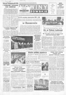 Nowiny Rzeszowskie : organ KW Polskiej Zjednoczonej Partii Robotniczej. 1969, nr 258-288 (październik)