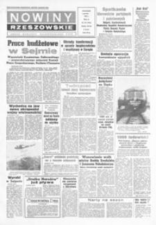 Nowiny Rzeszowskie : organ KW Polskiej Zjednoczonej Partii Robotniczej. 1969, nr 318-346 (grudzień)