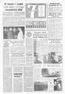 Nowiny Rzeszowskie : organ KW Polskiej Zjednoczonej Partii Robotniczej. 1970, nr 31-58 (luty)