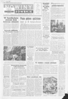 Nowiny Rzeszowskie : organ KW Polskiej Zjednoczonej Partii Robotniczej. 1970, nr 88-105, 107-117 (kwiecień)