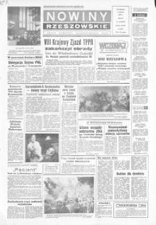 Nowiny Rzeszowskie : organ KW Polskiej Zjednoczonej Partii Robotniczej. 1970, nr 149-177 (czerwiec)