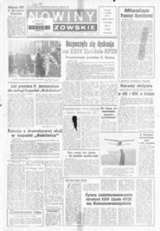 Nowiny Rzeszowskie : organ KW Polskiej Zjednoczonej Partii Robotniczej. 1971, nr 90-117 (kwiecień)