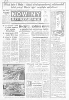 Nowiny Rzeszowskie : organ KW Polskiej Zjednoczonej Partii Robotniczej. 1971, nr 118-141, 143-148 (maj)