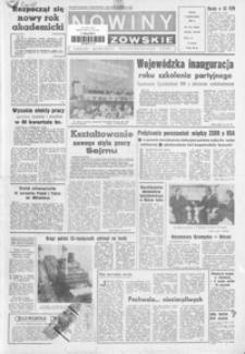 Nowiny Rzeszowskie : organ KW Polskiej Zjednoczonej Partii Robotniczej. 1971, nr 271-301 (październik)