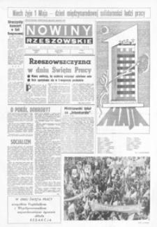 Nowiny Rzeszowskie : organ KW Polskiej Zjednoczonej Partii Robotniczej. 1972, nr 119-149 (maj)