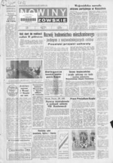 Nowiny Rzeszowskie : organ KW Polskiej Zjednoczonej Partii Robotniczej. 1972, nr 180-210 (lipiec)