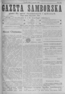 Gazeta Samborska : pismo dla spraw ekonomicznych i społecznych okręgu: Sambor, Stary Sambor, Turka. 1912, R. 12, nr 1-12, 14-24