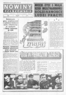 Nowiny Rzeszowskie : organ KW Polskiej Zjednoczonej Partii Robotniczej. 1973, nr 118-143, 145-148 (maj)