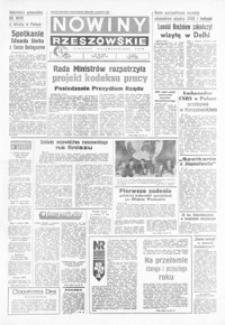 Nowiny Rzeszowskie : organ KW Polskiej Zjednoczonej Partii Robotniczej. 1973, nr 331-359 (grudzień)