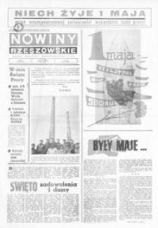 Nowiny Rzeszowskie : organ KW Polskiej Zjednoczonej Partii Robotniczej. 1974, nr 118-148 (maj)