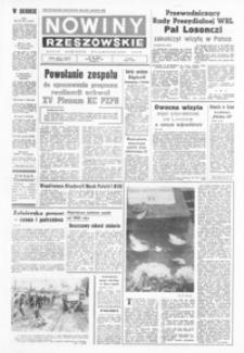 Nowiny Rzeszowskie : organ KW Polskiej Zjednoczonej Partii Robotniczej. 1974, nr 294-321 (listopad)