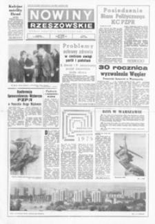 Nowiny Rzeszowskie : organ KW Polskiej Zjednoczonej Partii Robotniczej. 1975, nr 74-98 (kwiecień)