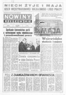 Nowiny Rzeszowskie : organ KW Polskiej Zjednoczonej Partii Robotniczej. 1975, nr 99-124 (maj)