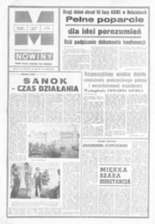 Nowiny : dziennik Polskiej Zjednoczonej Partii Robotniczej. 1975, nr 169-189 (sierpień)