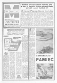 Nowiny : dziennik Polskiej Zjednoczonej Partii Robotniczej. 1975, nr 241-265 (listopad)