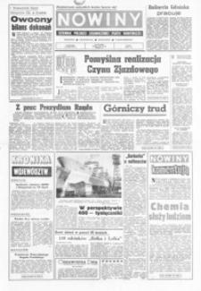 Nowiny : dziennik Polskiej Zjednoczonej Partii Robotniczej. 1975, nr 266-287 (grudzień)