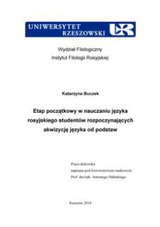 Etap początkowy w nauczaniu języka rosyjskiego studentów rozpoczynających akwizycję języka od podstaw