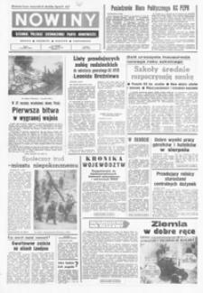 Nowiny : dziennik Polskiej Zjednoczonej Partii Robotniczej. 1976, nr 199-223 (wrzesień)