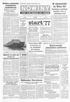Nowiny : dziennik Polskiej Zjednoczonej Partii Robotniczej. 1977, nr 1-24 (styczeń)