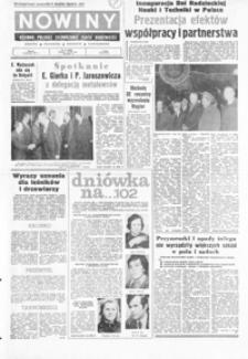 Nowiny : dziennik Polskiej Zjednoczonej Partii Robotniczej. 1977, nr 74, 76-80, 82-96 (kwiecień)