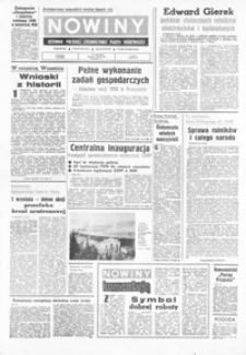 Nowiny : dziennik Polskiej Zjednoczonej Partii Robotniczej. 1977, nr 198-209, 211-215, 217, 219-222 (wrzesień)