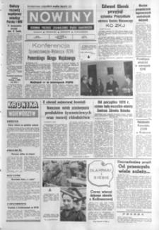 Nowiny : dziennik Polskiej Zjednoczonej Partii Robotniczej. 1978, nr 49-73 (marzec)