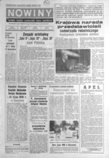 Nowiny : dziennik Polskiej Zjednoczonej Partii Robotniczej. 1978, nr 149-173 (lipiec)
