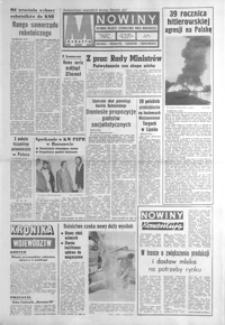 Nowiny : dziennik Polskiej Zjednoczonej Partii Robotniczej. 1978, nr 200-224 (wrzesień)