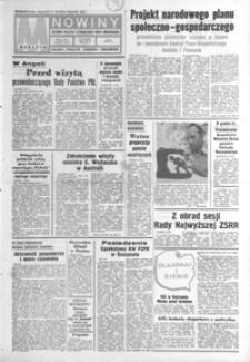 Nowiny : dziennik Polskiej Zjednoczonej Partii Robotniczej. 1978, nr 274-296 (grudzień)