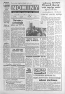 Nowiny : dziennik Polskiej Zjednoczonej Partii Robotniczej. 1979, nr 47-72 (marzec)
