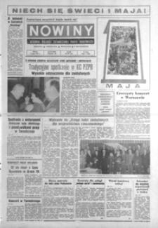 Nowiny : dziennik Polskiej Zjednoczonej Partii Robotniczej. 1979, nr 96-121 (maj)