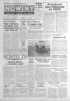 Nowiny : dziennik Polskiej Zjednoczonej Partii Robotniczej. 1979, nr 171-196 (sierpień)