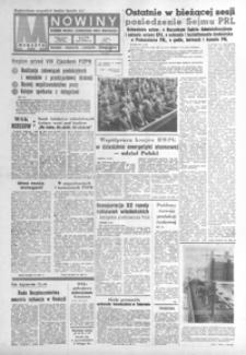 Nowiny : dziennik Polskiej Zjednoczonej Partii Robotniczej. 1980, nr 25-48 (luty)